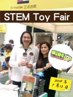 STEM Toy Fair 2019年7月13日