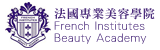 French Institutes Beauty Academy 法國專業美容學院