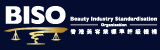 Beauty Industry Standardisation Organisation (BISO) 香港美容業標準評級機構