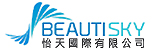 怡天國際有限公司 Beautisky International Limited