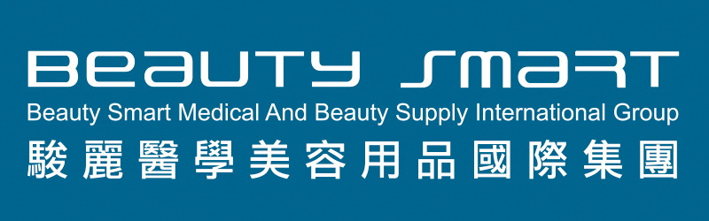 駿麗醫學美容用品國際集團 BEAUTY SMART MEDICAL AND BEAUTY SUPPLY INTERNATIONAL GROUP