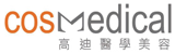Cosmedical Limited  高迪