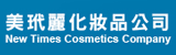 New Times Cosmetics Company 美玳麗化妝品公司