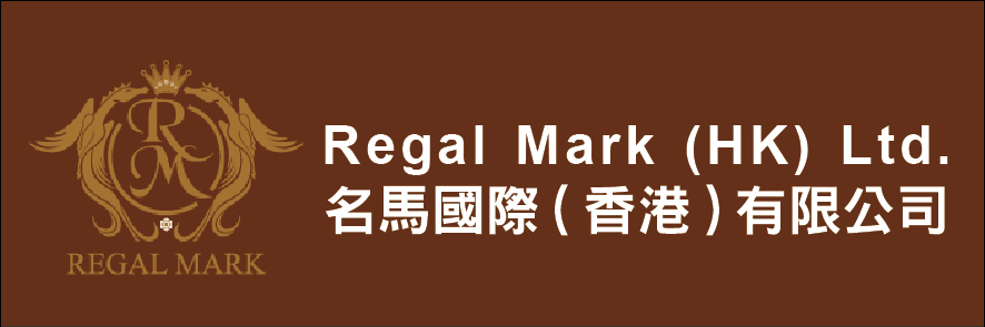 Regal Mark Int´l (H.K.) Co Ltd  名馬國際